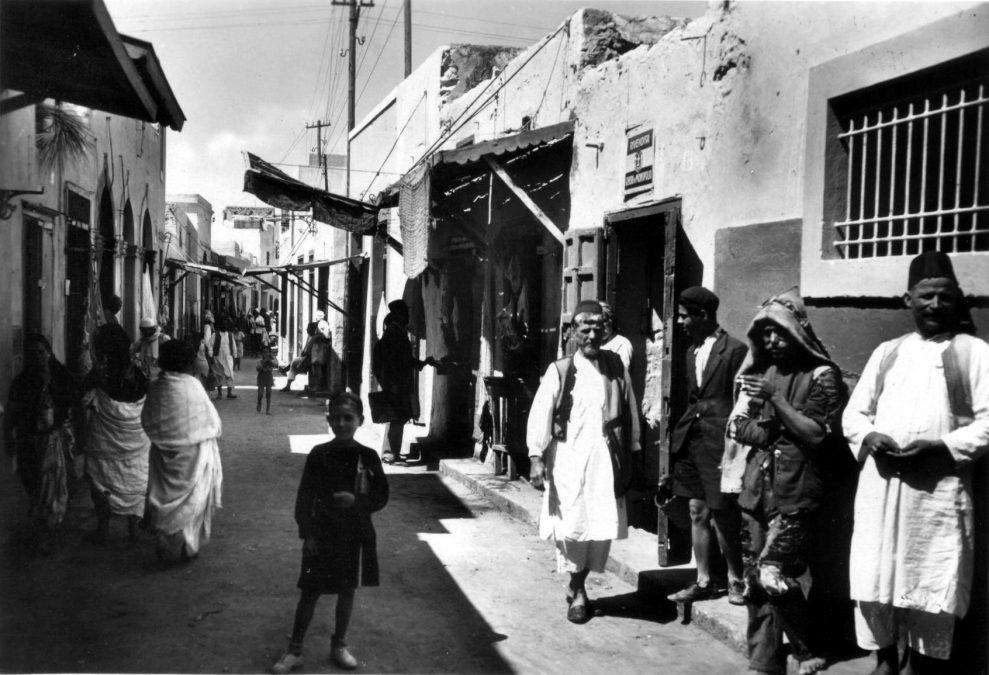 15 Tripoli
